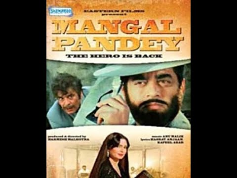 Сын за отца (Имя героя) / Mangal Pandey (1983)- Шатругхан Синха и Парвин Баби