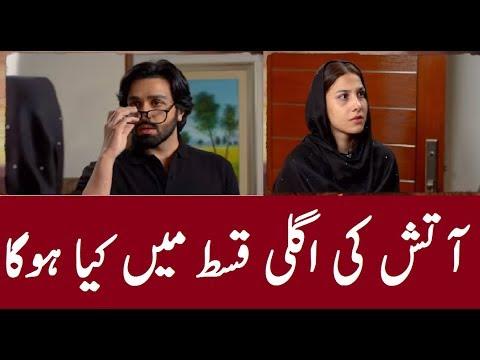 Pakistani Drama   Gustakh Dil - Episode 6   Express TV Dramas   Arij Fatyma, Affan Waheed - Thời lượng: 37 phút.