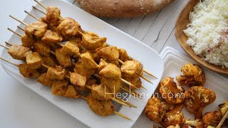 Chicken Kebab Recipe by Heghineh http://heghineh.com/chicken-kebab-recipe/ One of my family's favorite dinner dishes or...