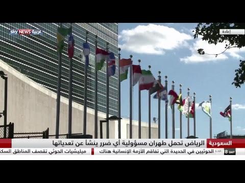 العرب اليوم - شاهد: بث مباشر للقاء الرئيس الأميركي بنظيره الكوري الشمالي