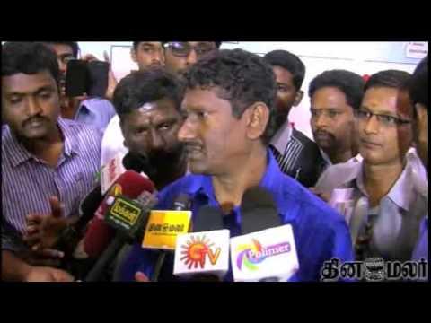 Dinamalar - Tamilnadu Govt Appeals Against Sagayam team Investigation - Dinamalar Sep 16th 2014 Tamil Video News.