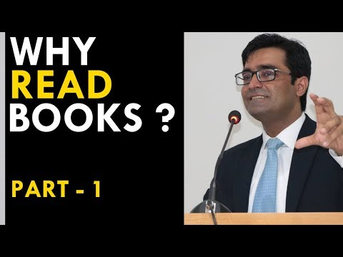Why Read Books ? (Part - 1) | Umar Riaz