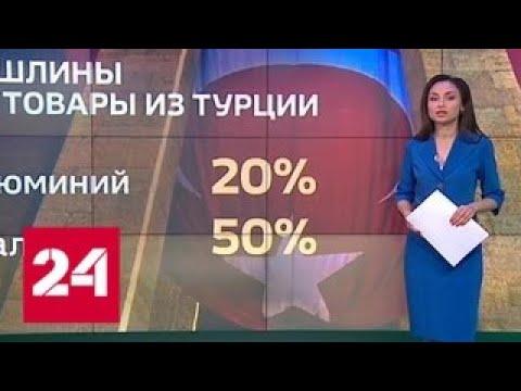 Американские долговые обязательства распродают союзники и противники США - Россия 24 - DomaVideo.Ru