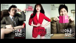 Nonton Embrasse Moi                        All About My Wife Film Subtitle Indonesia Streaming Movie Download