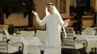 Allah-SWT.com La Illah Illa Allah Ahmed Bukhatir لا إله إلا الله أحمد بوخاطر