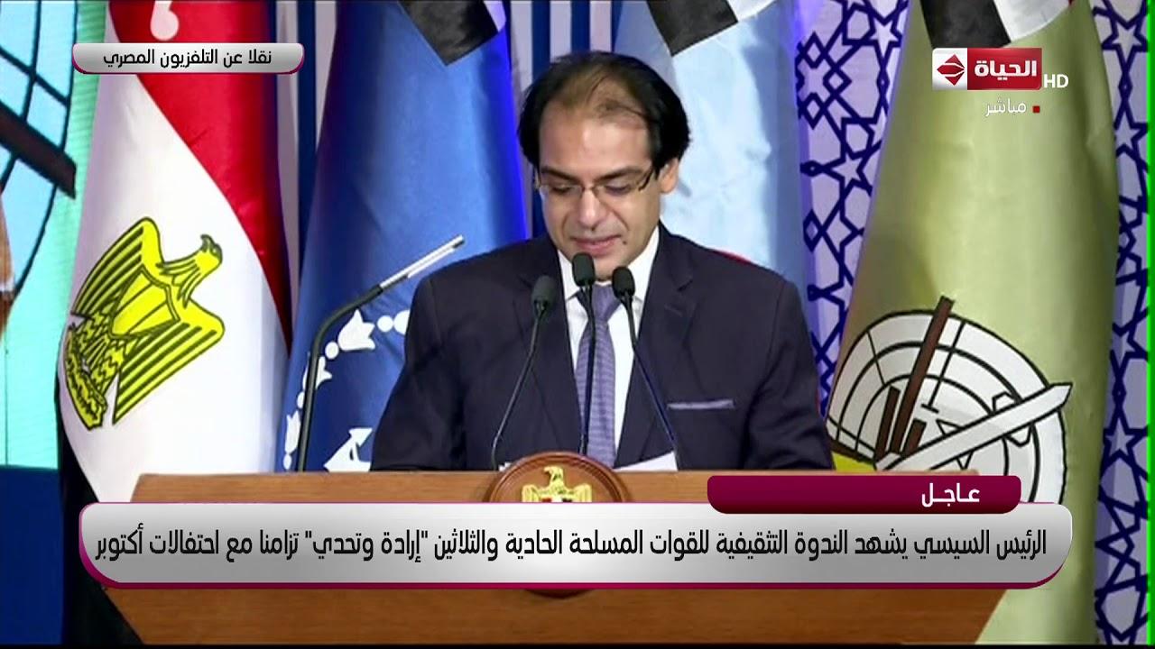 كلمة الدكتور / محمد الجندي نائب مدير مركز بحوث القانون بالجامعة البريطانية في مصر