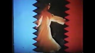 Mimi And <b>Richard Fariña</b>  V 1965