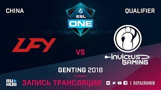 LFY vs Invictus Gaming, ESL One Genting China, game 3 [Adekvat]