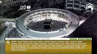 Awesome Recitation of Surah Munafiqun | Makkah Fajr 17-12-13 Sheikh Juhany