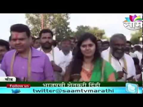 Farmer leader Pasha Patel  participates in Shetkari Dindi