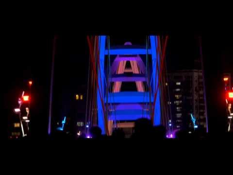 新北市 新月橋