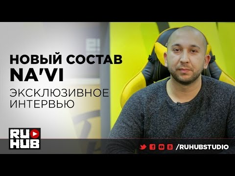NaViś eSports manager talks about the future of NaVi