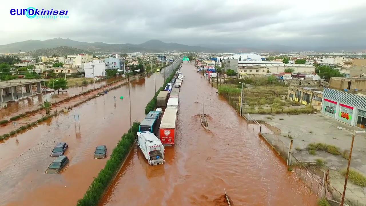 Ελευσίνα: Πλημμύρες στην Εθνική οδό