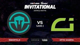 Immortals vs Optic Gaming, Вторая карта, SL Imbatv Invitational S5 Qualifier