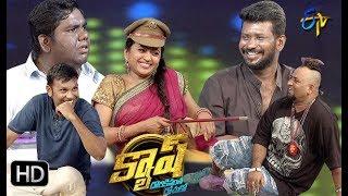 Cash   14th July 2018   Full Episode   ETV Telugu