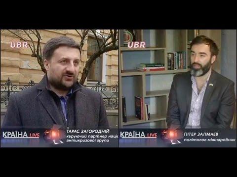 UBR: Тарас Загородний и Питер Залмаев (Zalmayev) комментируют победу Трампа