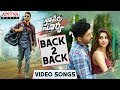 Naa Peru Surya Naa illu India Back to Back Video Songs| Allu Arjun, Anu Emmanuel