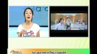 Nonton Art Idol                                                              Film Subtitle Indonesia Streaming Movie Download