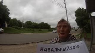 Агитационный субботник Тула Навальный 2018