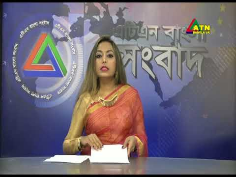 ATN Bangla UK News 16 March 2018