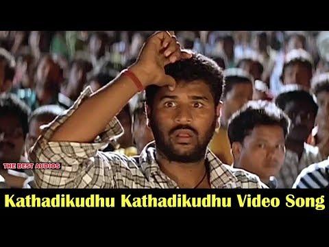 Kathadikudhu Kathadikudhu Video Song | Ninaivirukkum Varai | Prabhu Deva | Keerthi Reddy | Deva
