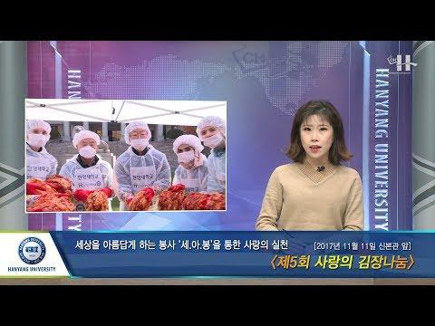 Weekly News 11월 2회