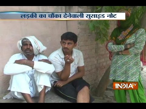 Girl commits suicide by hanging self in Sonepat, leaves suicide note behind