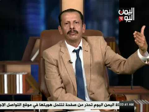 اليمن اليوم 11 1 2017