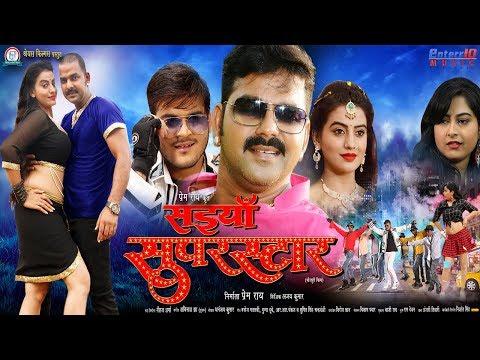 Saiyan Superstar - सइयां सुपरस्टार | Official Teaser | Pawan Singh ,Akshara | Bhojpuri Movie 2017