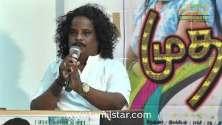 Muthal Maanavan Trailer Launch