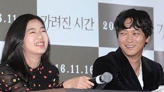 """신은수 """"강동원 너무 잘생겨 부끄러웠다"""" (가려진 시간 시사회, VANISHING TIME, Kang Dong won, Shin Eun Su) [통통영상]"""