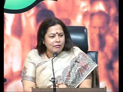 Press Conference by Smt. Meenakshi Lekhi at BJP HQ : 17.11.2015