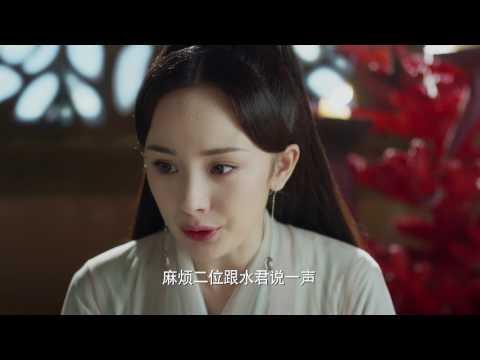 三生三世十里桃花 Eternal Love(a.k.a. Ten Miles of Peach Blossoms)第四十七集 EP47 楊冪 趙又廷 CROTON MEGAHIT Official