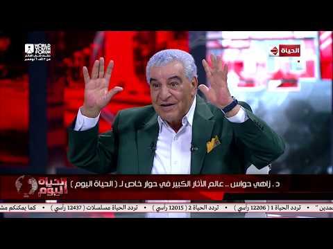 زاهي حواس يحكي قصة طرده بيونسيه من منطقة الأهرام