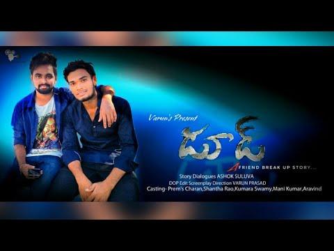 Video Dude A Friend Break Up Story    Latest Telugu Short Film 2018    Directed by Varun Prasad download in MP3, 3GP, MP4, WEBM, AVI, FLV January 2017
