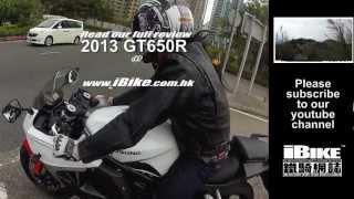 7. 2013 Hyosung GT250R & GT650R