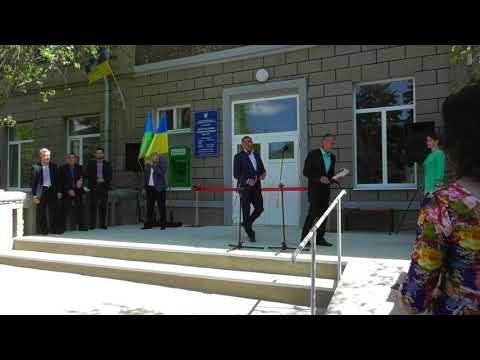 Урочисте відкриття нового приміщення Центру надання адміністративних послуг