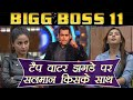 Bigg Boss 11: Salman Khan to SLAM Hina Khan for fighting with Shilpa over Tap Water | FilmiBeat