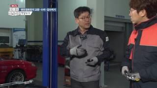 #11 [NCS직무특강] 자동차 엔진정비 11편 엔진 점화장치 교환·수리·검사하기