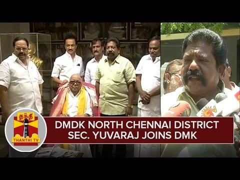 DMDK-North-Chennai-District-Secretary-Yuvaraj-joins-DMK-in-Presence-of-Karunanidhi--Thanthi-TV