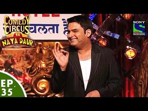 Comedy Circus Ka Naya Daur – Ep 35 – Kapil Sharma As Hotel Owner