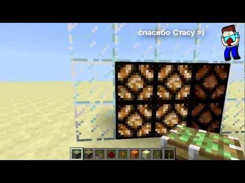 [Minecraft] Урок 54: Идея! Детектор движения и аквариум!