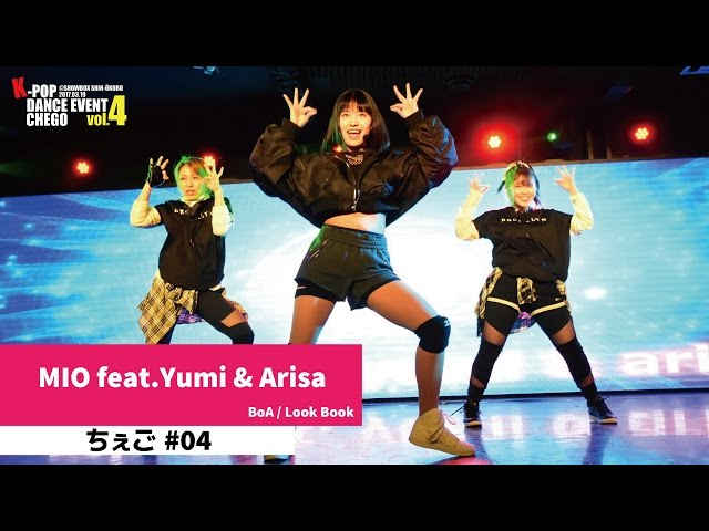 4-4 MIO feat Yumi & Arisa  Boa / Look Book【ちぇご#04】kpop cover dance tokyo 권보아