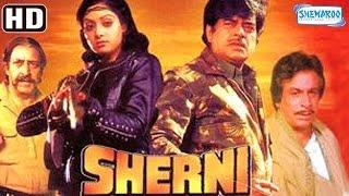 Video Sherni {HD} -  Sridevi - Shatrughan Sinha - Pran - 80's Hit Bollywood Movie- (With Eng Subtitles) MP3, 3GP, MP4, WEBM, AVI, FLV April 2018