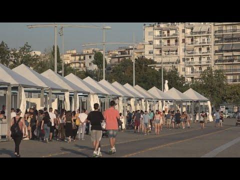 Μέχρι τις 12 Ιουλίου το Φεστιβάλ Βιβλίου στην παραλία Θεσσαλονίκης