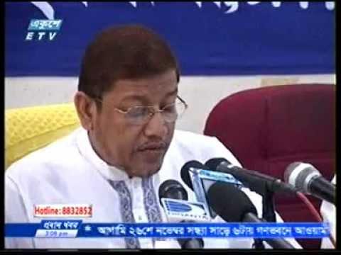 jamaat dhaka city press, Jamaat'er office'a hamla koray Songbad sommalon ETV