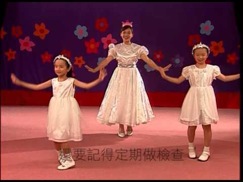 《眼鏡公主》健康律動操:眼睛真明亮 (видео)