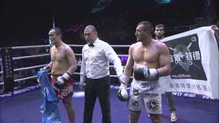 General Others - World Champion Kickboxing