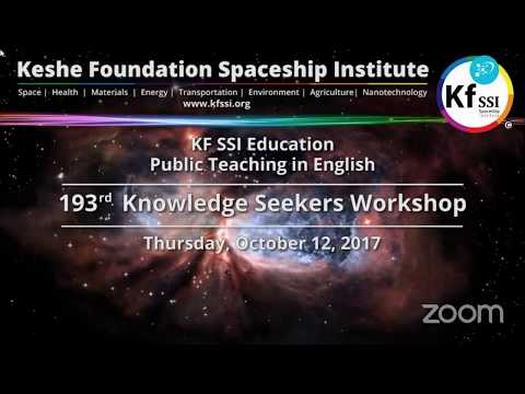 Status profundos - 193rd Knowledge Seekers Workshop - Thursday, October 12, 2017