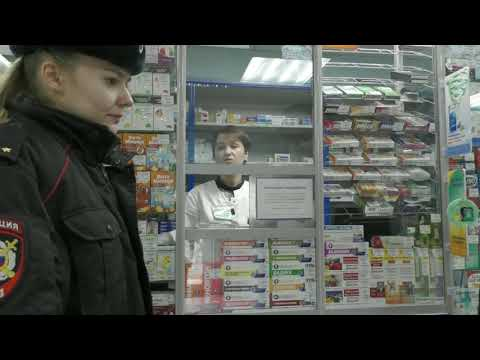 НаркоАптека г.Ростов-на-Дону